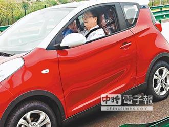6萬人幣 就可買到奇瑞新能源車