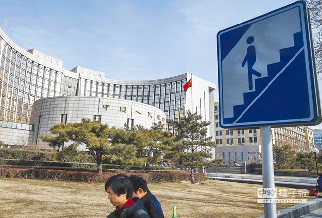 中國人民銀行總部大樓。(中新社資料照片)