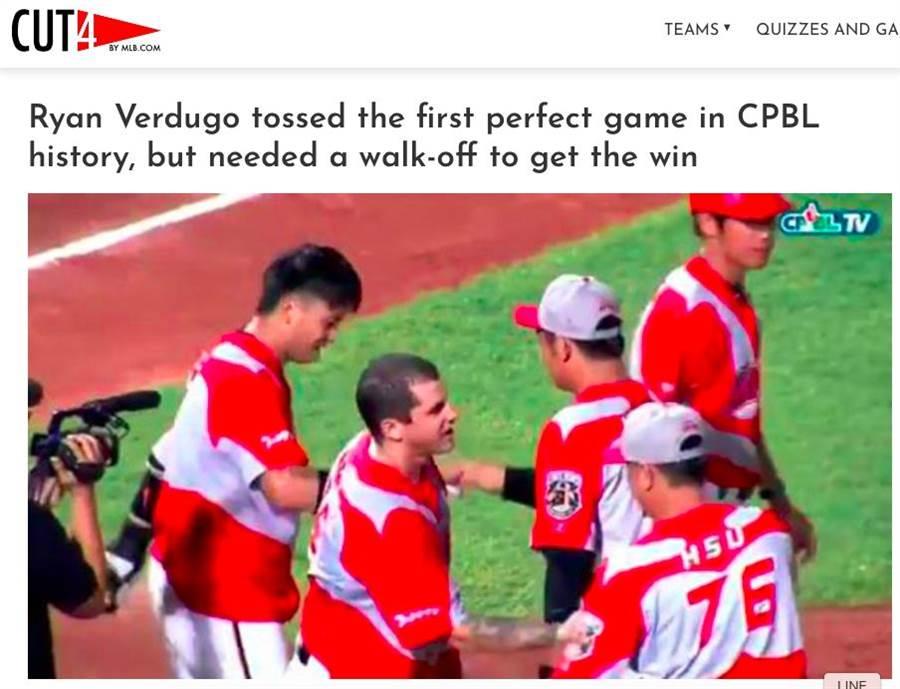 統一獅投手瑞安7日成就中職首場完全比賽登上大聯盟官網子站「Cut4」。(翻攝自「Cut4」)