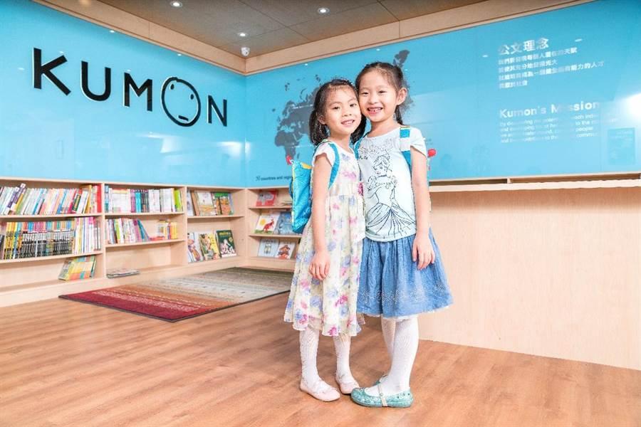 KUMON幫助孩子擁有高度英文讀解能力,掌握多元新知,培養對事物的見解與思考力。(圖/KUMON 提供)