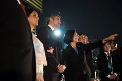 陪巴拉圭總統看光雕,蔡英文:台灣的美好要跟好友分享