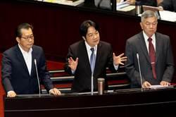 觀塘案過關惹議 賴揆:政院仍恪遵總統保護藻礁方向