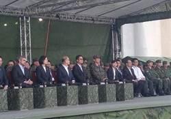 蔡英文總統今早邀請巴拉圭總統阿布鐸視導演訓