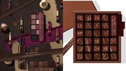 快來限時派對遇見屬於你的#巧克力色潮妝!極限量禮盒沒搶到會氣瘋!