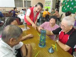 銀髮人士參加銀髮職能課程 訓後任中高齡桌遊老師