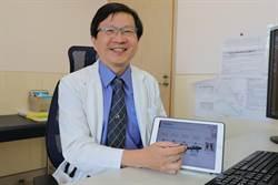 縮小腫瘤30%免疫療法 肺腺癌四期重生