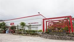 金門「大漢農業園」啟動牛樟芝培育中心