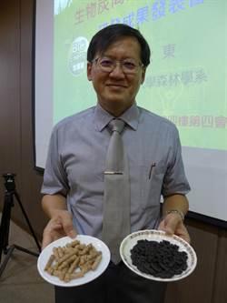標準化量產生物炭 興大研究吸引國外廠商