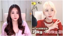 吃沙拉也能瘦這麼多!?韓國BJ 兩週「9公斤減肥食譜」大公開