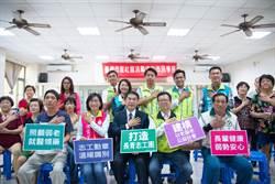 台南》黃偉哲發表「長青志工團」長照政見
