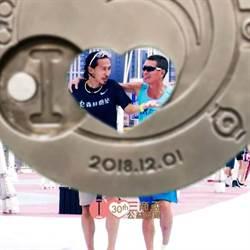 影》三商盃公益路跑30屆 「真男人」張嘉哲和父親同框