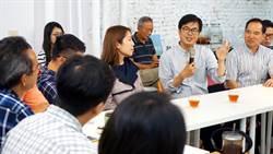 與社創企業家座談 陳其邁:將設10億地方創生基金拼經濟