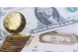 學者觀點-人行無預警降準四碼 人民幣貶值壓力漸增