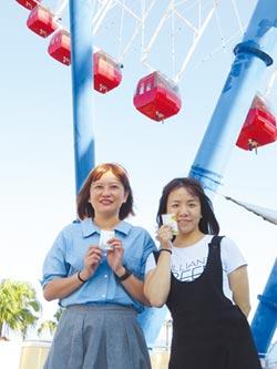 搶食花博周邊商機 麗寶樂園祭搭摩天輪送花博票