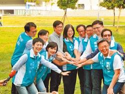 陳其邁競選團隊 10立委就位