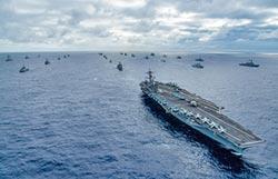 中時社論》釋放不支持美台海軍演訊號