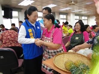 花蓮》吉安鄉農會多元運用醃製研習 婆媽歡聚一堂