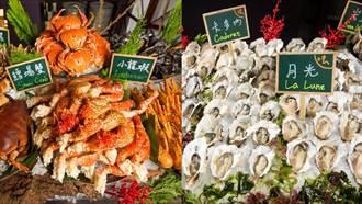 蟹控、生蠔控來報到!法國生蠔吃好吃滿不到2200