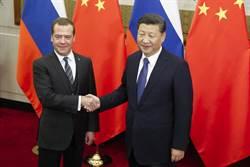 俄總理11月訪中 討論兩國聯手對抗美經濟制裁