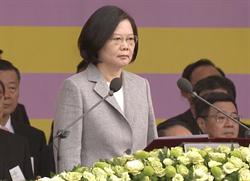 中時社論:蔡總統「台灣共好」的盲點系列一》沒有中國 何來中華民國