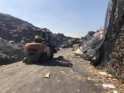 進口廢塑膠及廢紙堆置農地  環局開罰300萬元