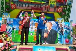 台南》張世賢競選總部成立 高思博到場相挺