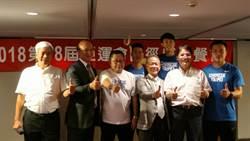 中華田協亞運慶功宴 目標東京奧運摘下金牌