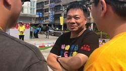 台南》高思博將打造亞洲知名搖滾樂場地
