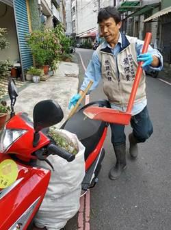 另類「乾淨」選舉 里長參選人天天忙清理街道 從環境清潔做起要讓里民生活有感