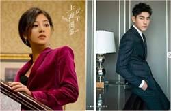 《上海女子》男女主角台北相遇 網友:天皓要好好當地陪呀
