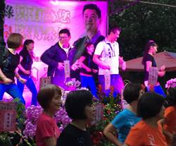 台北》姚文智剛批評完台北市政 柯爸、柯媽後腳到場壓陣