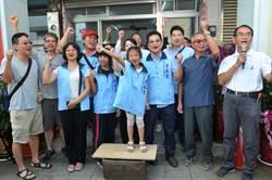 金門》董森堡進軍縣議會  9歲女童站台拉票