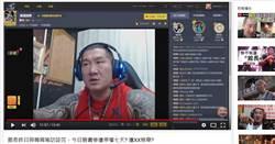 高雄》館長聲稱被臉書停權7天  怒嗆:陳其邁可以來啊