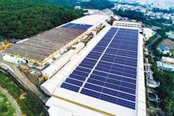 太陽能成績亮眼 南亞光電成台塑企業綠化領頭羊