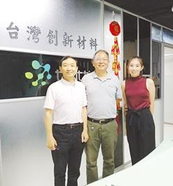 台創材自組裝奈米技術 領先全球