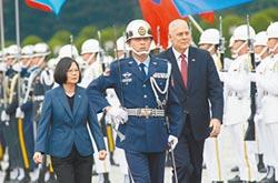 聖露西亞總理:並肩和台灣站一起