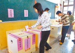 東奧正名等7項公投 確定綁大選