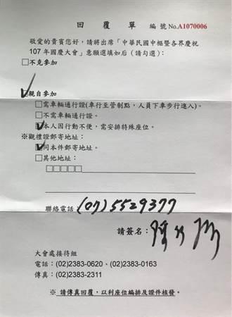 扁駡英「裝肖維」踩不談政治紅線 應撤保外就醫回監服刑