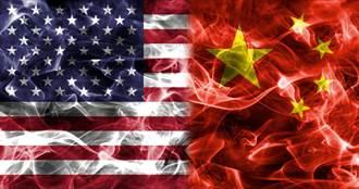 紐時:中國會動用保證相互毀滅的經濟核彈嗎?