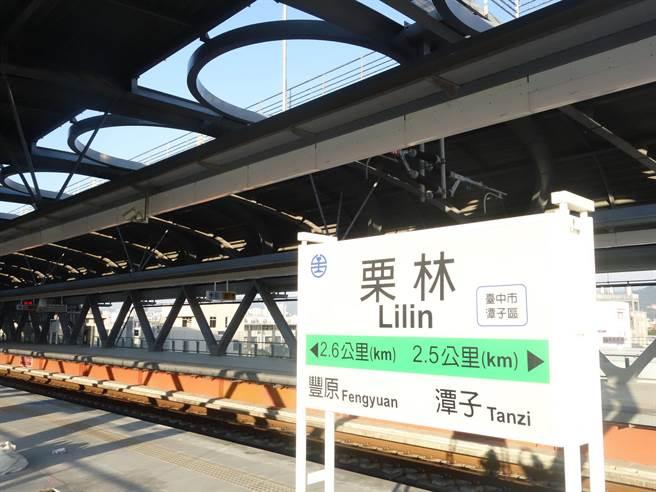 台鐵即將啟用五座通勤新站點,達到捷運化運輸功能,也帶動周邊房市買氣。(盧金足攝)