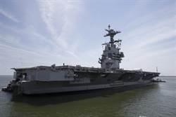 人民日報評論:美國賣航母給中國可平衡貿易逆差