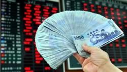 股匯大暴殺 新台幣開盤貶破31元整數關卡