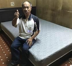 家扶兒睡壞兩張二手床 台電義捐床架床墊