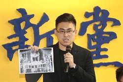 新黨:只剩掩耳盜鈴的自爽  對台灣前途才最危險