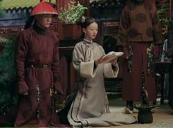 清末代宮女揭後宮殘酷刑罰 可以掐耳朵、拿針扎但「這部位」絕不能打