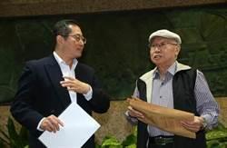 抗議水利法修法違憲 10水利會連署陳情