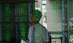台股11日創史上最大盤中跌點
