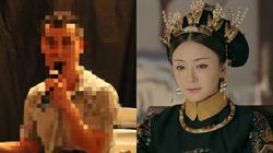 富察皇后「後代在台灣」!揭《延禧》4點還原真實的滿清