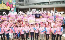 漢神巨蛋週年慶力邀Kitty加持 業績上看22.3億