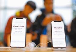 瑞士新電池 號稱讓iPhone續航100年